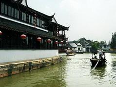 广州粤运旅行社